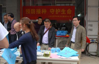 预防接种・守护生命――贺州市开展第32个全国儿童预防接种日宣传活动