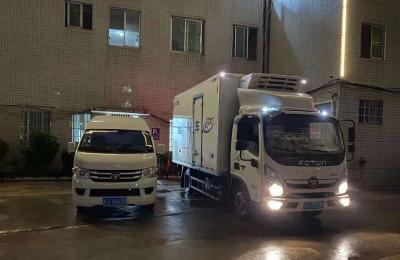 为群众办实事系列|贺州市疾控中心冒雨连夜配送新冠病毒疫苗